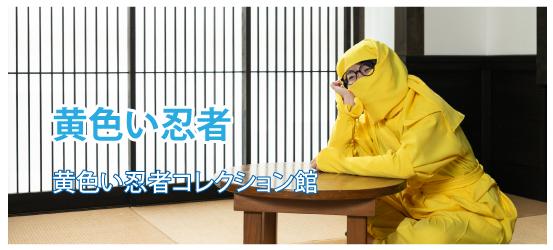 ズバッとわかる!ホロスコープ(西洋占星術)占い師 星見かおる公式サイト|京都、大阪を中心に全国各地で活動中!